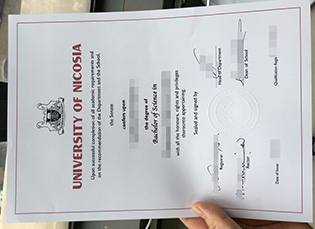 fake University of Nicosia certifica