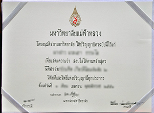 Mae Fah Luang University Fake Degree