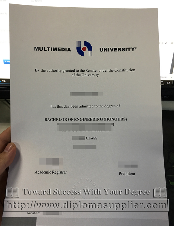 Multimedia University diploma, MMU degree certificate