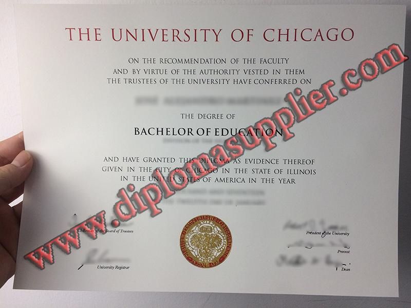 fake University of Chicago diploma, University of Chicago fake degree, buy fake certificate